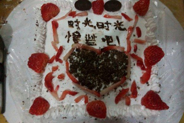 送老爸的巧克力草莓蛋糕的做法