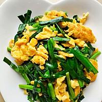 韭菜炒鸡蛋——不生不塌 香熟饱满的秘诀的做法图解8