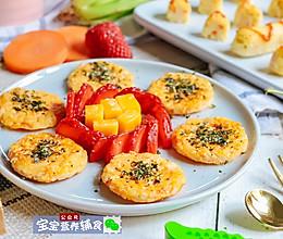开胃番茄米饼~宝宝辅食的做法