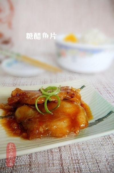 糖醋鱼片----酸酸甜甜好下饭的做法