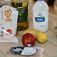 健康食谱|苹果酸奶土豆色拉,清爽美味#硬核菜谱制作人#的做法图解1