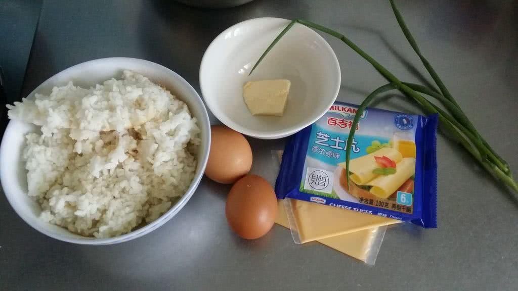 百吉福创意芝士早餐#芝士蛋炒饭的做法图解1