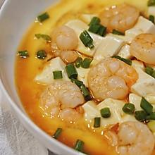 玉子豆腐蒸虾