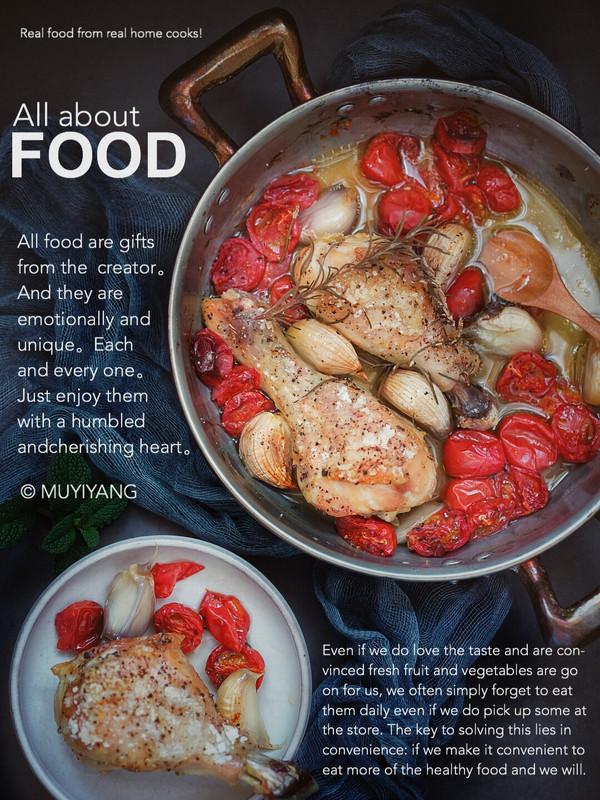 番茄烤鸡腿的做法
