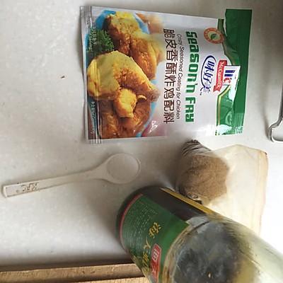 BBQ老虎虾的做法 步骤1