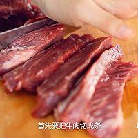 自制手撕牛肉干(两种口味)的做法图解1