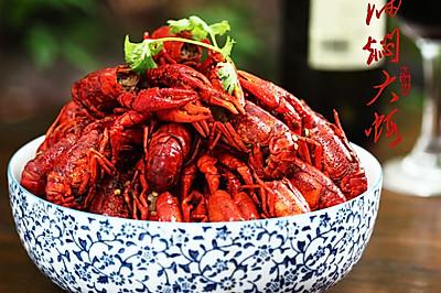 菜男油焖大虾,价值百万的绝密配方大公开,手把手教你做正宗麻辣