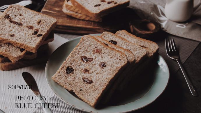 黑麦葡萄面包