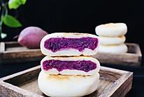 紫薯甜饼的做法