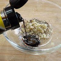 橄露Gallo经典特级初榨橄榄油试用之二——蒜蓉油醋汁拌秋葵的做法图解6