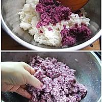 紫薯寿司的做法图解4