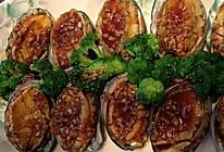 蒜蓉蚝汁鲍鱼的做法