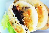 梅干菜烧饼~酥香咸鲜让人流口水的做法
