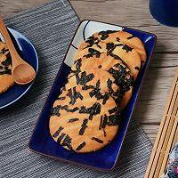 海苔仙贝蛋糕#松下电烤箱美食#的做法图解9