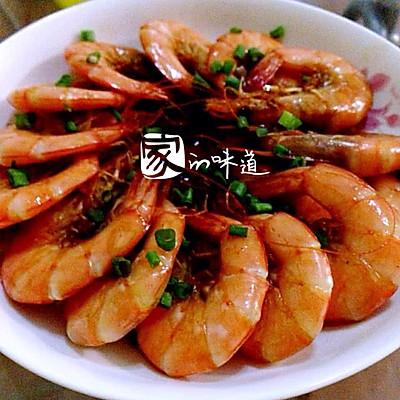 红烧长毛对虾