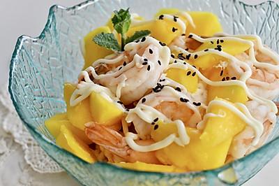 低脂美味的芒果大虾色拉
