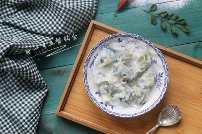 三鲜馄饨——宝宝主食系列