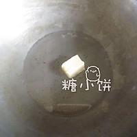 【椰香菠萝炒饭】的做法图解6