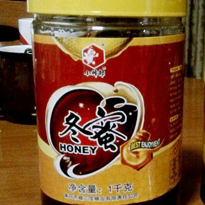 腌制蜂蜜柠檬(清肠润肠调理肠胃)的做法 步骤3