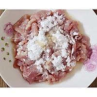 锅包肉#宴客拿手菜#的做法图解2