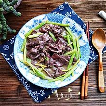 #父亲节,给老爸做道菜#肥牛炒芹菜