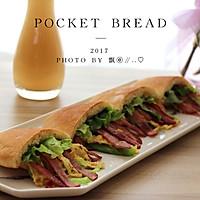 小麦胚芽口袋面包