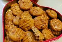 红枣核桃小酥饼【无黄油新手零失败方】的做法