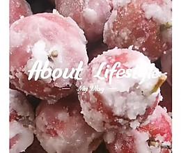 酸中带甜的山楂球的做法