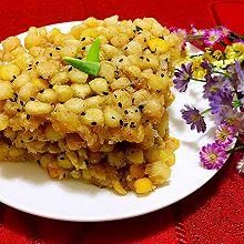 椒盐玉米粒脆饼