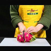 彩色饺子|顿顿香的做法图解4