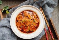 #春季减肥,边吃边瘦#酱汁杏鲍菇的做法