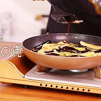 肉末茄子煲的做法图解6