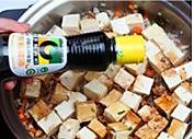肉末烧豆腐的做法图解9