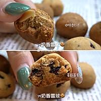 #新手必玩!lunar的香香雪球的做法图解8