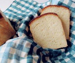 基础面包--牛奶吐司的做法