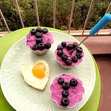 水果紫薯酸奶冻