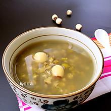 解暑莲子绿豆汤
