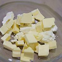 奶酪蛋白曲奇(烤箱做饼干)的做法图解2