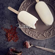 巧克力夹心雪糕---不用融化巧克力的神奇做法