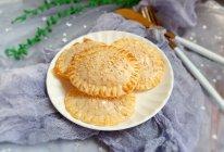 #秋天怎么吃#芒果夹心饼的做法