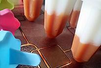 果酱棒冰的做法