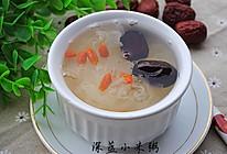 懒人版红枣枸杞银耳汤的做法