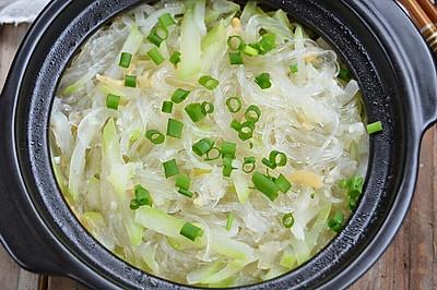 瑶柱虾米节瓜粉丝煲
