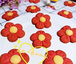#以美食的名义说爱她#母亲节送给妈妈的一朵小红花曲奇的做法