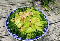 西兰花瓜片虾仁#厨此之外,锦享美味#的做法
