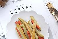 #做道懒人菜,轻松享假期#香草烤薯角胡萝卜的做法