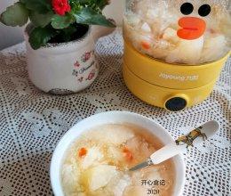 #憋在家里吃什么#清热润肺,提高免疫力的冰糖雪梨银耳羹的做法
