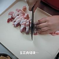 金针菜焖五花肉#硬核菜谱制作人#的做法图解2