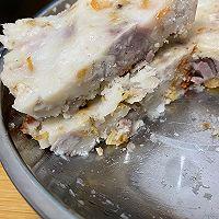 虾米瑶柱腊肠芋头糕的做法图解12