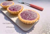 紫薯挞的做法